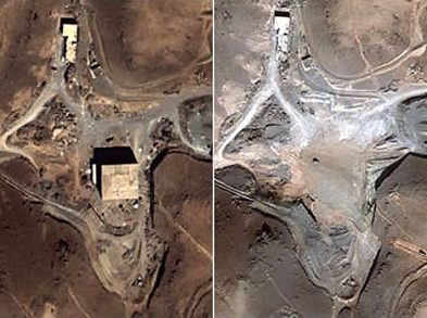 syrian nuclear reactor site