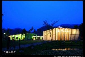 [南投]埔里 Paper Dome紙教堂(桃米生態村)
