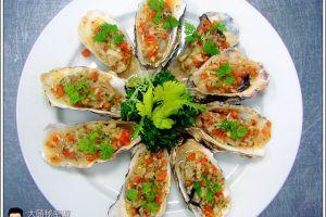 [西餐]海鮮類  蒜味橄欖油蕃茄烤生蠔