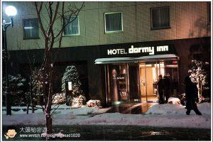 [日本中部飛驒高山 DAY6-8]金澤:加賀の湧泉:金澤Dormy Inn