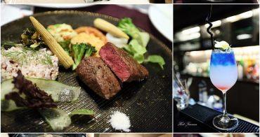 【台南中西區】以台南小吃搭載西餐創新吃法,各式創意調酒!重新開幕再出發:MUMU小巴黎