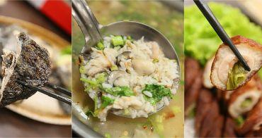 【台南美食】烤烏骨雞好料理,這個氣味好好吃!古早味土魠粥更是讓人懷念的好味道:和緯食堂