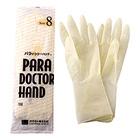 パラドクターハンド(手術用手袋)