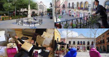 [西班牙] 巴賽隆那 La Roca Village 納羅卡購物村 - 藝術村般的時尚outlet購物村