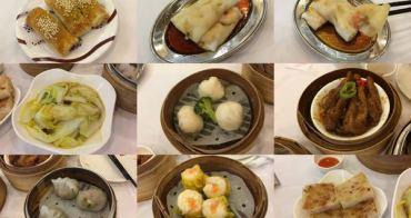 [香港] 稻香超級漁港- 地點方便、環境舒適的平價飲茶好去處