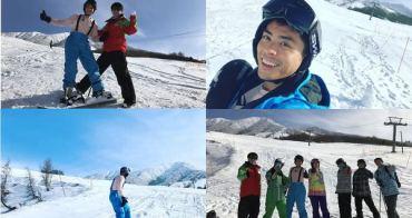 [秋田] 田澤湖滑雪場 - 超好玩滑雪初體驗,初學者教練課程分享