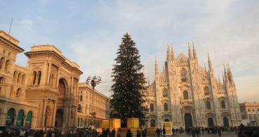 [義大利] 米蘭地標: 米蘭大教堂 & 艾曼紐二世拱廊 - 廣場介紹及大教堂參觀注意事項