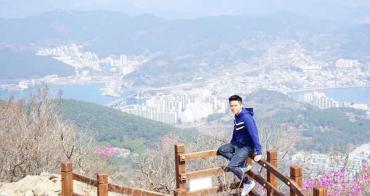 [韓國] 東方拿坡里「統營」- 彌勒山閑麗水道觀景纜車、Luge滑板車超好玩!