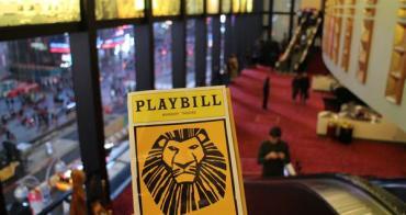 [紐約] 【獅子王】百老匯音樂劇 - 紐約必看百老匯,戲院介紹及中文購票!