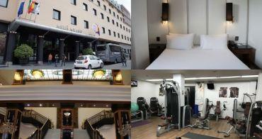 [米蘭] Melia Hotel 美利亞飯店 - 地鐵Lotto站三分鐘,非市區價位合宜飯店選擇