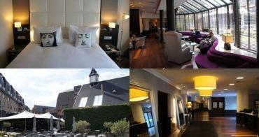 [比利時] Hotel Sofitel Brussels Le Louise 路易絲大道索菲特酒店- 布魯塞爾住宿推薦