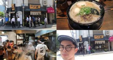 [福岡] 博多一双拉麵 - 跟著日本人一起排隊,博多車站附近、極濃厚豚骨拉麵