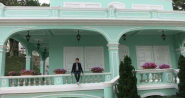 [澳門] 龍環葡韻住宅式博物館 - 澳門八景,認識葡國文化風情的拍照好地點