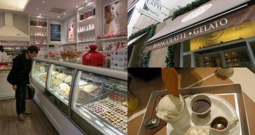 [義大利] BIANCOLATTE 米蘭甜點美食推薦 - 咖啡甜點Affogato好好吃