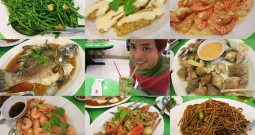 [沙巴] 大茄來海鮮餐廳 Welcome Seafood Restaurant - 超有名亞庇市區海鮮餐廳推廌,便宜又好吃的海鮮大餐