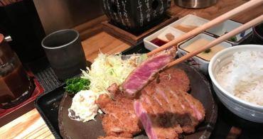 [東京] 淺草牛かつ - 先炸後烤美味加倍,東京必吃炸牛排推薦