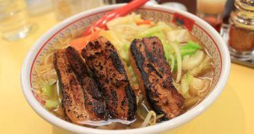 [大阪] 神座拉麵(LUCUA店) - 高人氣推薦,令人難忘期間限定秋味炙燒叉燒拉麵