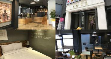 [大邱] Sono Business Hotel - 東城路商圈5分鐘,乾淨平價住宿選擇
