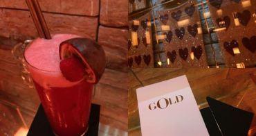 [義大利] GOLD Restaurant by Dolce & Gabbana - 米蘭時尚品牌酒吧餐廳推薦