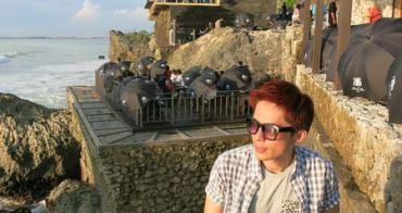 [峇里島] 金巴蘭Ayana渡假村內的Rock Bar  - 坐落於岩石峭壁上,打著洋傘聽海、欣賞醉心日落海景的酒吧