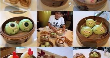 [香港] 香港迪士尼樂園酒店: 晶荷軒 - 無敵可愛的迪士尼特色飲茶點心 (內含香港迪士尼交通資訊)