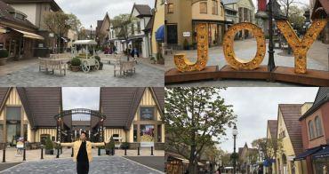 [比利時] Maasmechelen Village 馬斯梅克林購物村 - 布魯塞爾outlet購物行程推薦