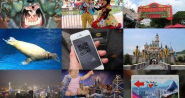 [香港] 香港自由行、香港景點推薦 - Klook 客路 APP 快速取票、免排隊、全新景點推薦