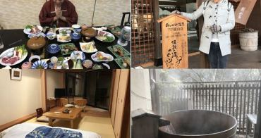 [群馬] 老神溫泉【觀山莊】 - 高CP值溫泉飯店住宿推薦、超棒私人露天風呂房型!