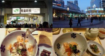 [東京] だし茶漬けえん(有樂町ITOCiA店) - 超低卡健康無負擔的美味茶漬飯