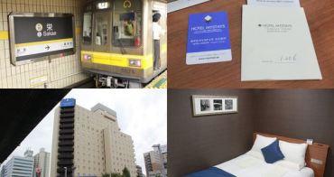 [名古屋] Hotel MyStays 名古屋榮 - 「榮」商圈步行十分鐘、乾淨平價連鎖商旅