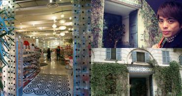 [義大利] 米蘭10 CORSO COMO & Outlet - 時尚迷不可錯過的時尚指標殿堂