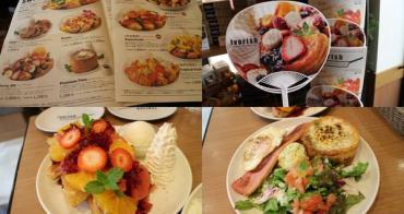 [福岡] Ivorish Premium French Toast - 福岡甜點推薦,超美味豐盛法式吐司