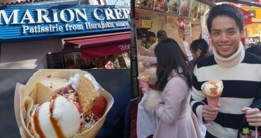 [東京]竹下通MARION CREPES - 料多實在,可以吃到一整塊起司蛋糕的可麗餅