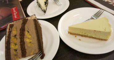 [沙巴] Secret Recipe - Suria Sabah購物中心內連鎖知名蛋糕甜點店,榴槤起司蛋糕超美味