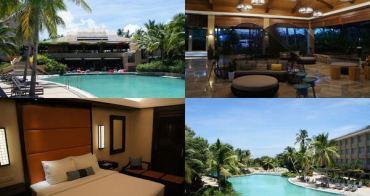 [宿霧] 薄荷島 BE Grand Resort - 2015新開幕,超大泳池度假村推薦