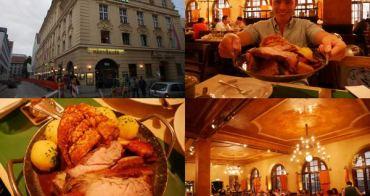 [慕尼黑] Haxnbauer 慕尼黑餐廳 - 氣氛好、服務佳,瑪麗恩廣場旁必吃美味傳統德國餐廳推薦