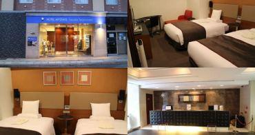 [福岡] Hotel Mystays 福岡天神南 - 天神與中洲間,生活機能好、大空間住宿