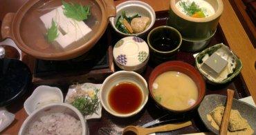 [2012冬-京都] 京嵯峨とうふ稻 - 嵐山好吃精緻的湯豆腐料理