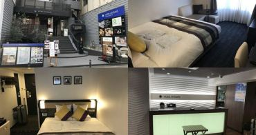 [大阪] Hotel Mystays 心齋橋 - 心齋橋筋3分鐘、2016年7月重新開幕商旅推薦