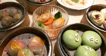 香港|必吃美食 Yum Cha 飲茶 - 創意無限、爆紅造型美味港式點心推薦