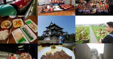 日本東北| 仙台、岩手、青森 五天四夜行程表 - 前進東北吃美食、逛景點看祭典、詳細文章總整理!