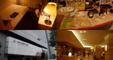 仙台|仙台國際飯店 - JR仙台站西口步行十分鐘,早餐豐富有特色!