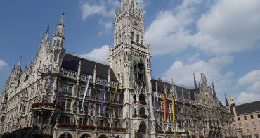 德國|慕尼黑 Marienplatz 瑪麗恩廣場 - 慕尼黑自由行中心點,一次搞懂交通、周邊環境、購物路線!