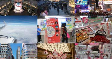 資訊分享 樂天信用卡推薦 - 日本旅遊一定要知道的優惠省錢小秘密,購物、美食、旅遊景點優惠一網打盡!
