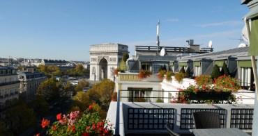 巴黎|Hotel Napoleon Paris 巴黎拿破崙飯店 - 凱旋門、香榭麗舍大道旁,古典華麗巴黎五星級酒店住宿推薦
