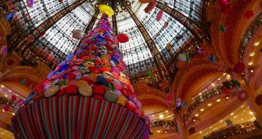 巴黎|巴黎老佛爺百貨 Galeries Lafayette 2017 聖誕樹、聖誕櫥窗直擊,Spectacular Spectacular 華麗聖誕節!