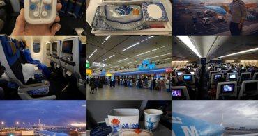 歐洲|KLM 皇家荷蘭航空 - 波音777-300ER直飛阿姆斯特丹、特選經濟座位及餐點介紹、史基浦機場出入境、轉機前往巴黎飛行全紀錄