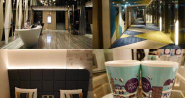 新北市、板橋|趣淘漫旅 HOTEL CHAM CHAM - 板橋車站5分鐘、2017年底全新開幕,時尚型格設計商旅住宿推薦