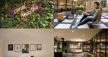 荷蘭|阿姆斯特丹住宿推薦 Kimpton De Witt Amsterdam 阿姆斯特丹姆金普頓德威特酒店 - 2017年5月全新開幕,中央車站5分鐘,適合拍照打卡的時尚質感藝術設計精品飯店