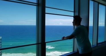 澳洲|黃金海岸住宿推薦 Q1 Spa 度假村 (Q1 Resort and Spa) - 澳洲最高摩天大樓,超級海景200平方米三房公寓